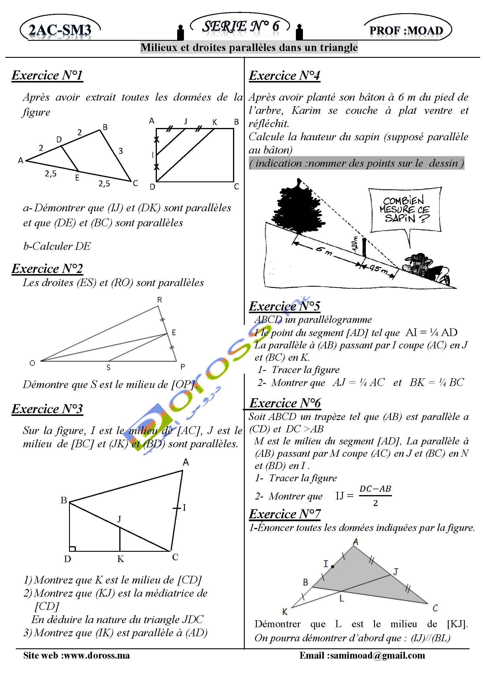 رياضيات الثانية إعدادي خيار فرنسي