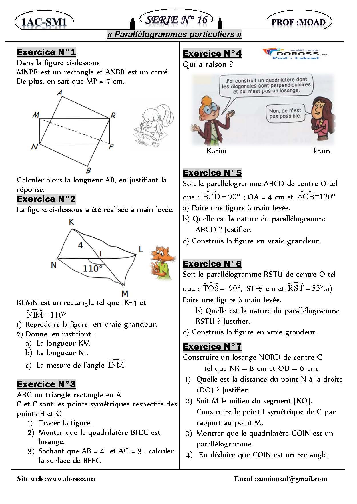 تمارين الرياضيات : série N°16 - Parallélogrammes particuliers | الأولى اعدادي خيار فرنسي