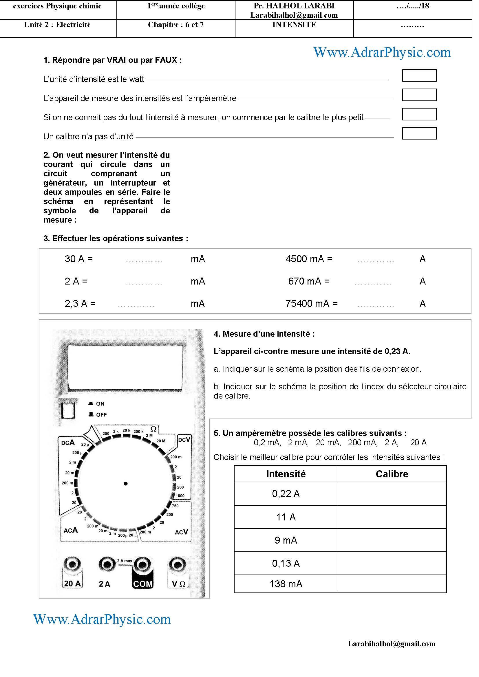 تمارين الفيزياء : : Electricité- INTENSITE | الثالثة إعدادي خيار فرنسي