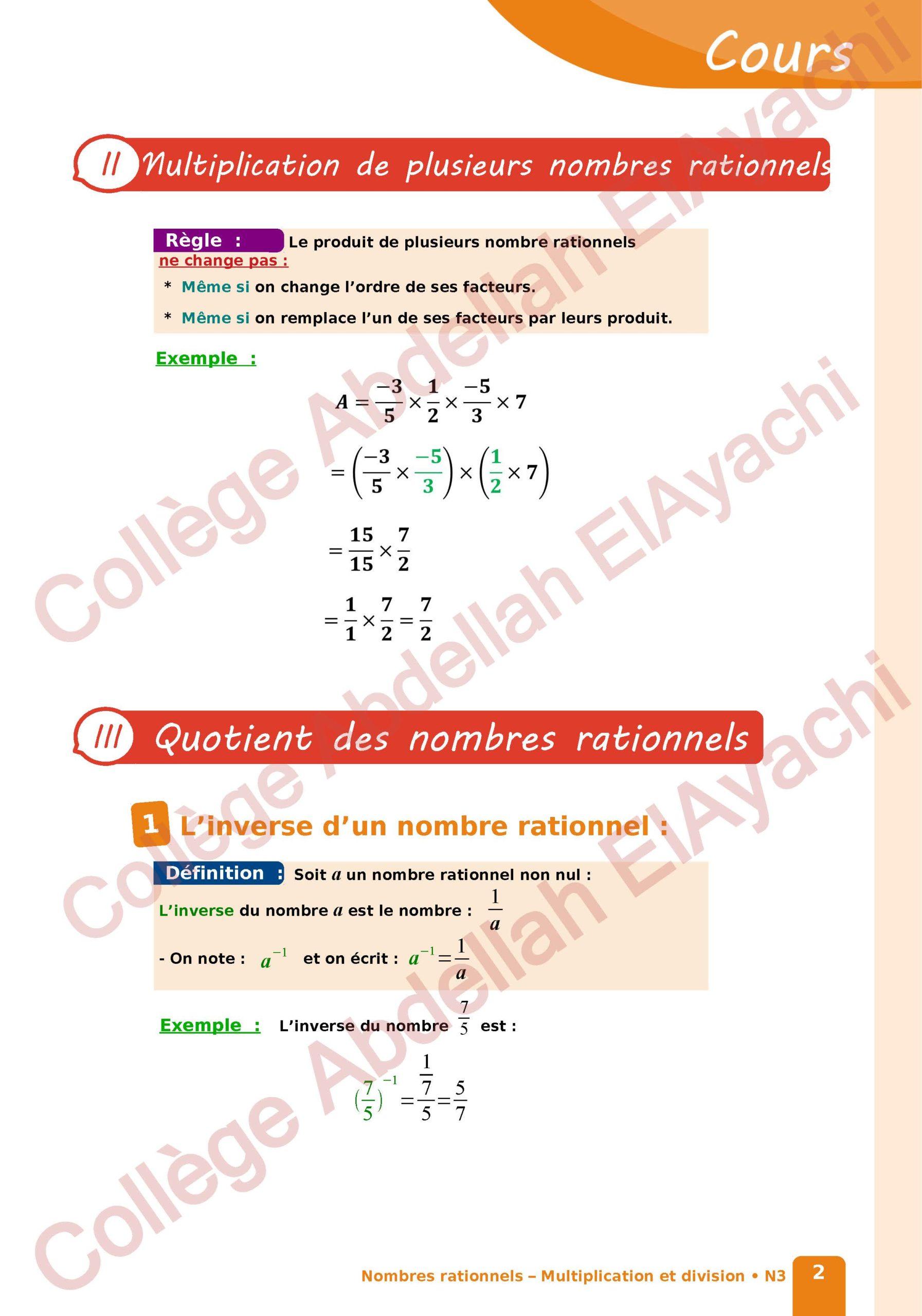 Nombres rationnels : Produit et division Propriété : Collège Abdellah ElAyachi Collège Abdellah ElAyachi