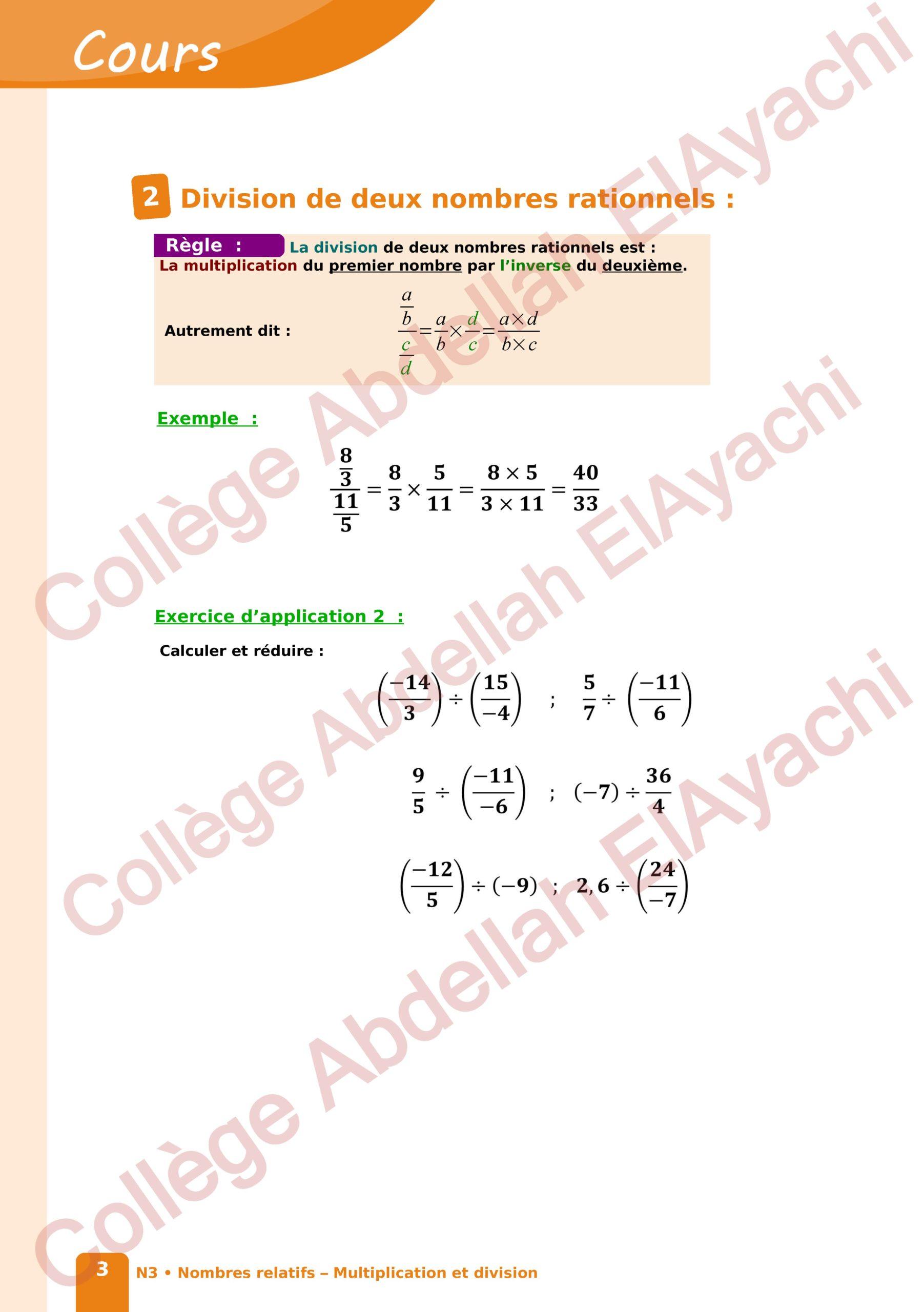 Nombres rationnels : Produit et division Propriété : Collège Abdellah ElAyachi Collège Abdellah ElAyac